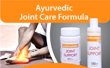 joint care medicine